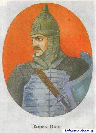Сообщение на тему Страницы истории России Во времена Древней  33