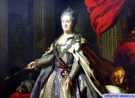 Екатерина Великая УЧИМСЯ ВМЕСТЕ Она стала продолжательницей дел Петра Великого Как и Перта Первого ее назвали Великой